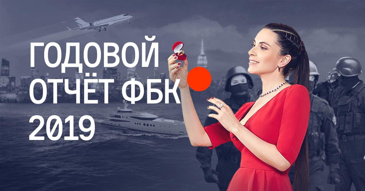 Обыски и аресты, самолёты для Наили, кавказские кланы и «Московский коррупционер»